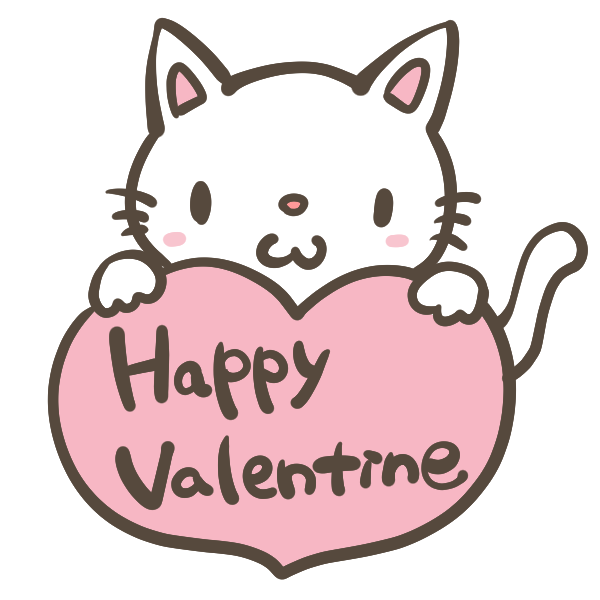 HappyValentine(白猫)のイラスト