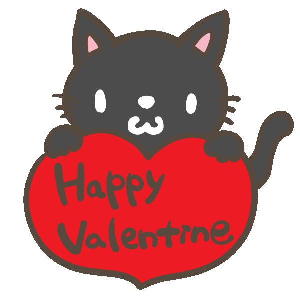 HappyValentine(黒猫)のイラスト