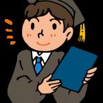 大学卒業(男性)
