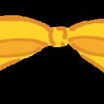 黄色のリボン(細)