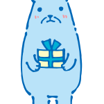 プレゼントを贈るくま
