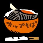 年越し蕎麦(カップそば)