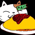 オムライス猫
