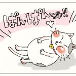 ぱんぱんぜよ!!ないくら(猫)