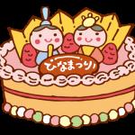 ひな祭りケーキ(ホール)