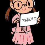 タブレットを使う女の子