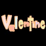 「Valentine」文字