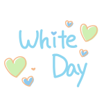 「White Day」文字