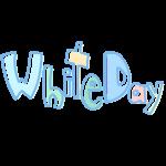 「White Day」文字