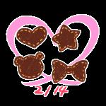 バレンタイン_フェルト風