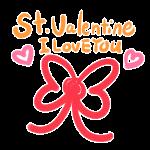バレンタイン_リボン3