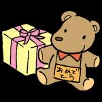 くまのプレゼント