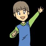 手を挙げる男の子