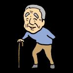 杖つくおじいちゃん