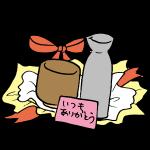 お酒プレゼント