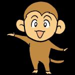 猿片手上げ
