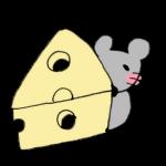 チーズに隠れるネズミ