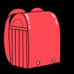赤いランドセル