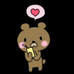 秘密の願い事と照れるクマ