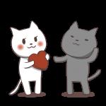 猫のバレンタイン