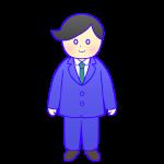 スーツの成人男性