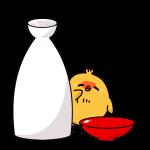 ホロ酔いのヒヨコ