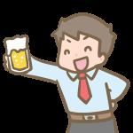 乾杯!(若い男性)