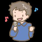 カラオケ(男性)