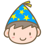 パーティ帽子の男の子