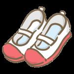 上靴(赤)