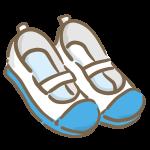 上靴(青)
