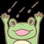 雨に喜ぶカエル
