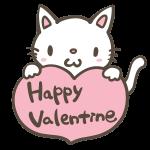 HappyValentine(白猫)