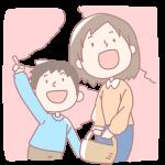 桜を見上げる親子