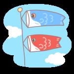 青空に浮かぶ鯉のぼり