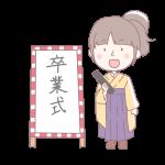 卒業式の看板と袴を着た女性