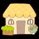 黄色い屋根のかわいいおうち