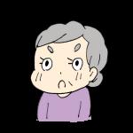 びっくりするおばあちゃん
