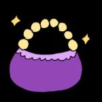 紫のバック