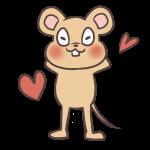嬉しそうなネズミ