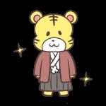 袴を着るトラ