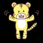 手をふるトラ