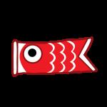 鯉のぼり(赤)
