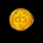 第二ボタン