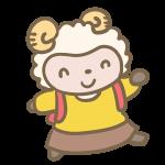 羊の小学生(女の子)
