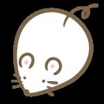 丸いねずみ(白)