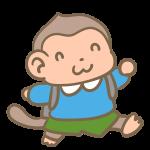 猿の小学生(男の子)