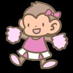 猿のチアリーダー(ピンク)