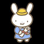 ウサギの卒園生