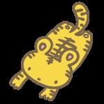 トラのじゅうたん(黄色)